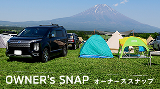 OWNER'S SNAP オーナーズスナップ