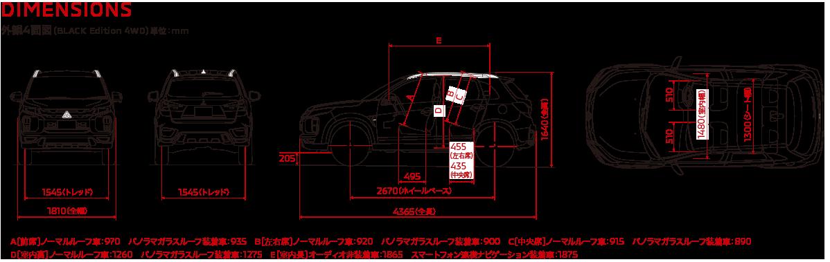 外観4面図